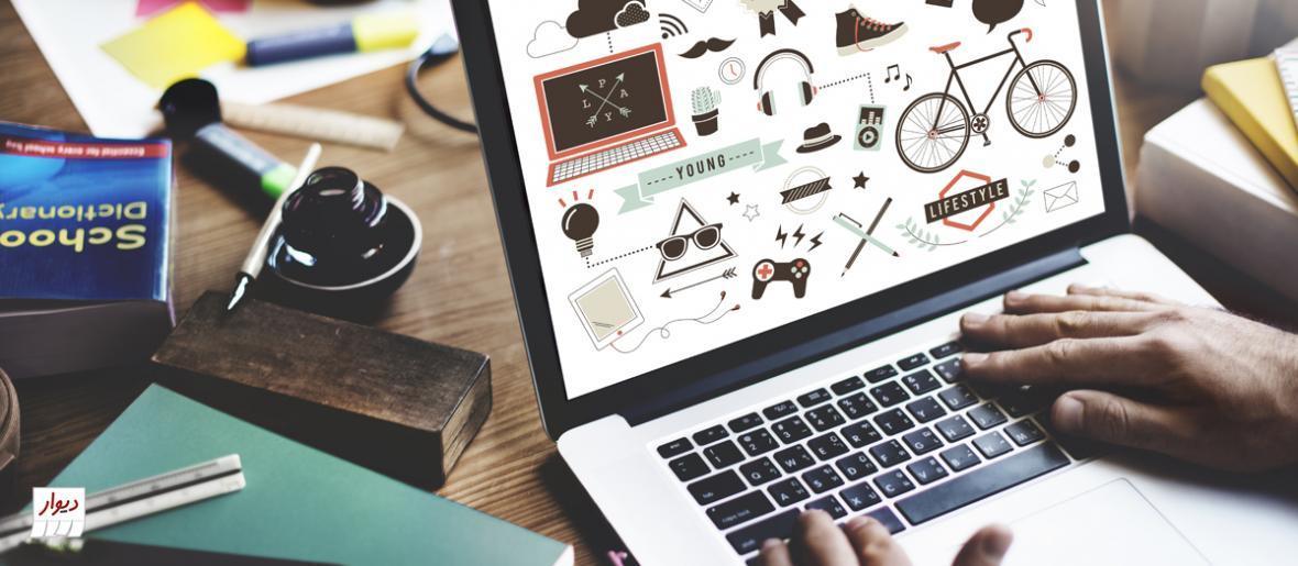 باید و نبایدهای خرید لپ تاپ های دانشجویی