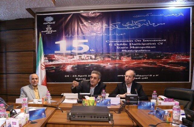 ارائه مشوق های سرمایه گذاری در شهرداری های کلانشهرها