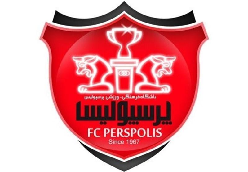 واکنش باشگاه پرسپولیس به تهدید 2 لیدر