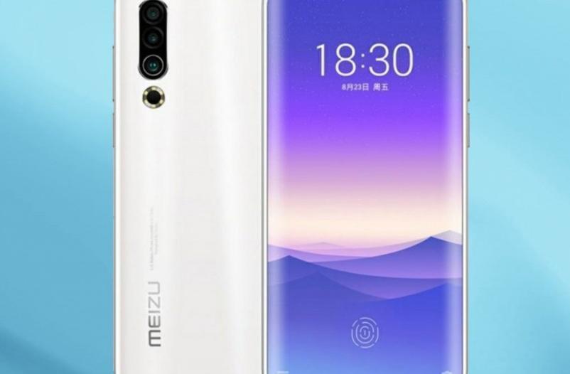 افشای مشخصات گوشی Meizu 16s Pro در سایت رسمی این شرکت