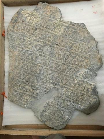 کشف کتیبه تاریخی شهرستان سمیرم توسط نیروهای یگان حفاظت