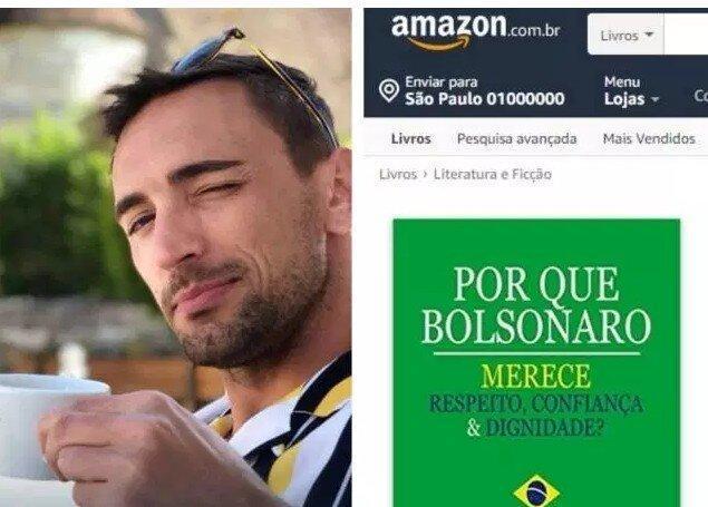 استقبال از کتابی در اعتراض نمادین به رئیس جمهور برزیل
