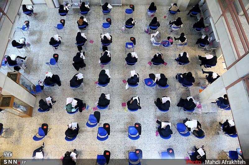 ثبت نام در آزمون استخدامی بانک رفاه کارگران تمدید شد ، اصلاح شرایط سنی متقاضیان شرکت در آزمون