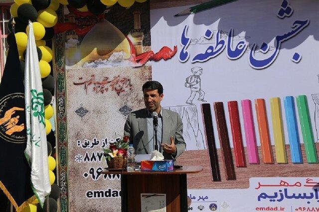 جشن عاطفه و مهرورزی در هزار مدرسه کردستان برگزار گردید